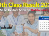 10th Class Result 2018 Will Come Out in July