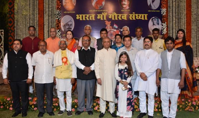 A Tribute of Respect And Remembrance For India's Martyrs – Bharat Maa Shaheed Samman Trust by Nationalist Sanjay Dalmia
